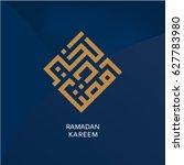 ramadan kareem in creative... | Shutterstock .eps vector #627783980