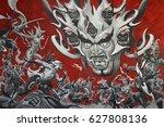 ...   Shutterstock . vector #627808136
