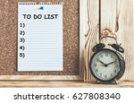 To Do List On Cork Board With Alarm Clock On Wooden Shelf, Time Management Concept - stock photo
