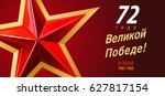 victory day may 9th 72 years...   Shutterstock .eps vector #627817154