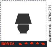 lamp icon flat. simple...