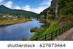 scenic view of yabakei gorge... | Shutterstock . vector #627873464