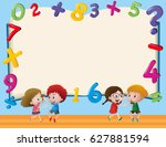 border template with kids and... | Shutterstock .eps vector #627881594