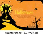 halloween card | Shutterstock . vector #62792458