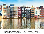 Amsterdam  Netherlands   March...