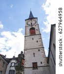 """Small photo of Chur, Switzerland - April 27, 2016: considered the oldest Swiss agglomeration, is often called """"The oldest town in Switzerland."""""""