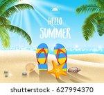 summer beach background | Shutterstock .eps vector #627994370