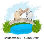 vector illustration of a two...   Shutterstock .eps vector #628013984