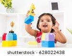 cute little indian asian girl... | Shutterstock . vector #628022438