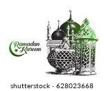 eid mubarak celebration ... | Shutterstock .eps vector #628023668