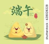 cute cartoon chinese rice... | Shutterstock .eps vector #628028228