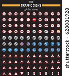 traffic signs flat icon set ... | Shutterstock .eps vector #628081928