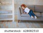 funny curly girl | Shutterstock . vector #628082510