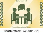 vector illustration people at a ... | Shutterstock .eps vector #628084214
