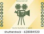 video camera icon vector... | Shutterstock .eps vector #628084520