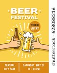 beer festival in the city ...   Shutterstock .eps vector #628088216