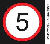 maximum speed limit 5 flat icon ... | Shutterstock .eps vector #628095050