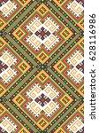 folk art knitted embroidery... | Shutterstock .eps vector #628116986