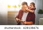 father's day. happy family... | Shutterstock . vector #628138676