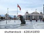 skopje  macedonia   december 25 ...   Shutterstock . vector #628141850