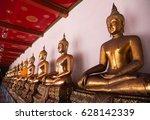 golden buddha statue | Shutterstock . vector #628142339