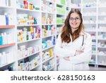 pharmacist chemist woman...   Shutterstock . vector #628150163