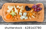 cheese platter garnished with... | Shutterstock . vector #628163780
