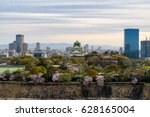 osaka castle with cherry... | Shutterstock . vector #628165004