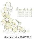 vector flowers | Shutterstock .eps vector #62817322