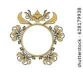 vintage round swirl flourish... | Shutterstock .eps vector #628179938