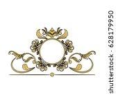 vintage round swirl flourish... | Shutterstock .eps vector #628179950