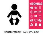 baby icon | Shutterstock .eps vector #628193120