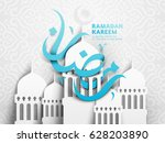 arabic calligraphy design for... | Shutterstock . vector #628203890