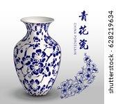 navy blue china porcelain vase...