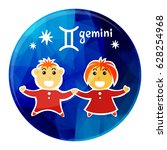 zodiac sign gemini isolated on... | Shutterstock . vector #628254968