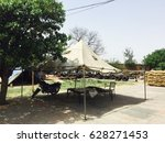 nature | Shutterstock . vector #628271453