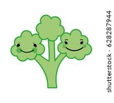 kawaii cute happy broccoli... | Shutterstock .eps vector #628287944