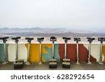 view with binoculars from dora... | Shutterstock . vector #628292654