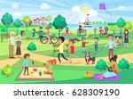 Park activities vector illustration. Kids play together on swings with kite, couples on benches and jogging, man with dog, women do yoga and read book | Shutterstock vector #628309190