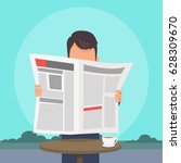man reading newspaper near cafe ... | Shutterstock .eps vector #628309670