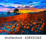 original oil painting on canvas.... | Shutterstock . vector #628331363