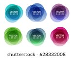 set of colorful round abstract... | Shutterstock .eps vector #628332008