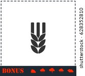 agriculture icon flat. simple... | Shutterstock . vector #628352810