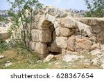 Small photo of Old House Ruins in Adh Dahiriya Town South West Bank - Palestine