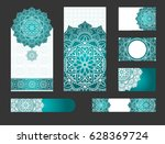 set of vintage wedding... | Shutterstock .eps vector #628369724