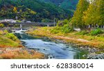 scenic view of yabakei gorge... | Shutterstock . vector #628380014