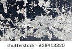 close up shot of an old black... | Shutterstock . vector #628413320