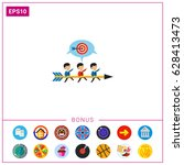 team running to target icon | Shutterstock .eps vector #628413473
