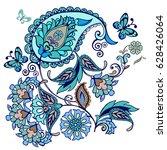 elegant vector background with...   Shutterstock .eps vector #628426064