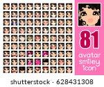 vector set 81 social media... | Shutterstock .eps vector #628431308
